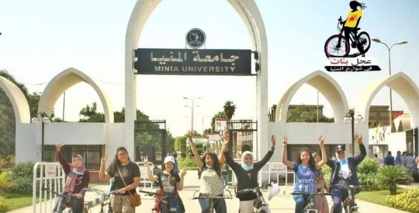 مبادرة عجل بنات في شوارع المنيا