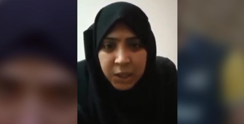 الزوجة المتهمة بخيانة زوجها 11 عاما