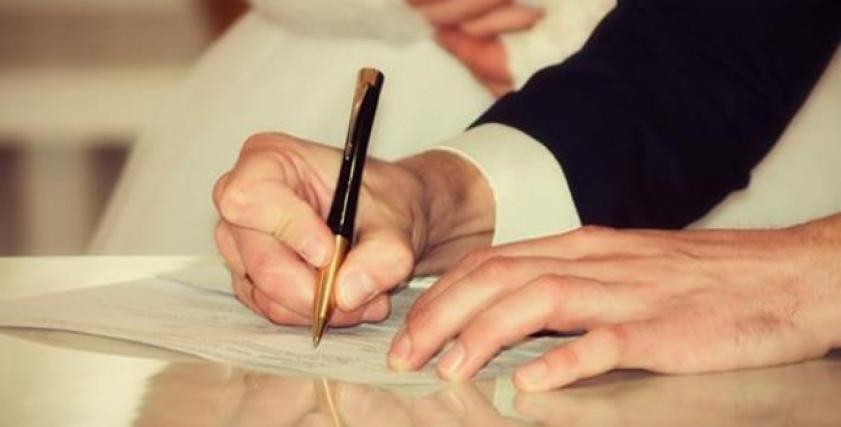 مراكز لتأهيل الشباب المقبلين على الزواج..تحت شعار