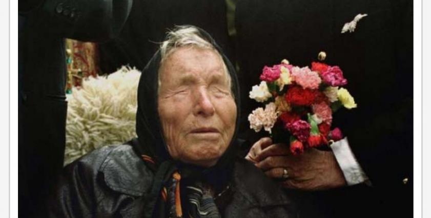 العرافة البلغارية العمياء بابا فانجا