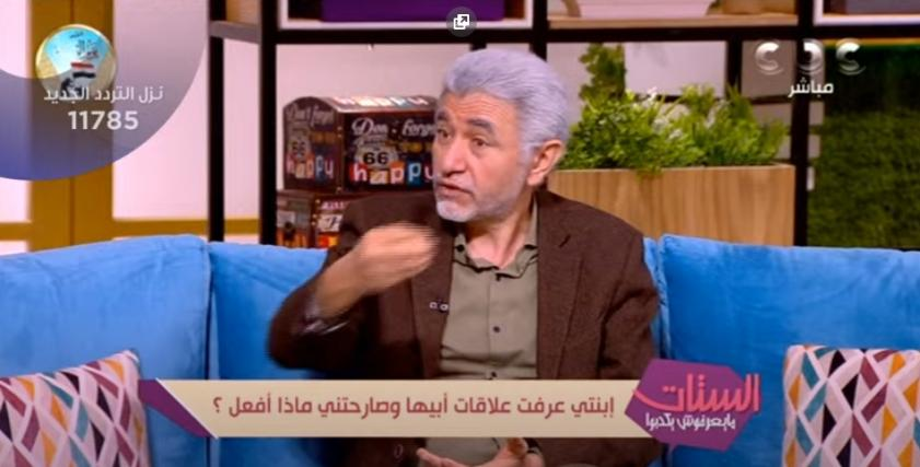 الدكتور نبيل القط.. استشاري الطب النفسي