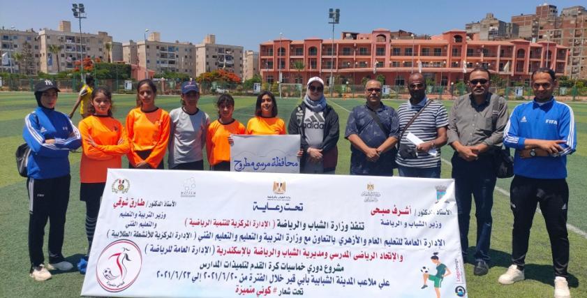 أول فريق نسائى كرة قدم من طالبات مطروح