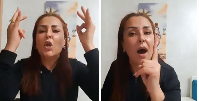 الإعلامية عربية حمادي