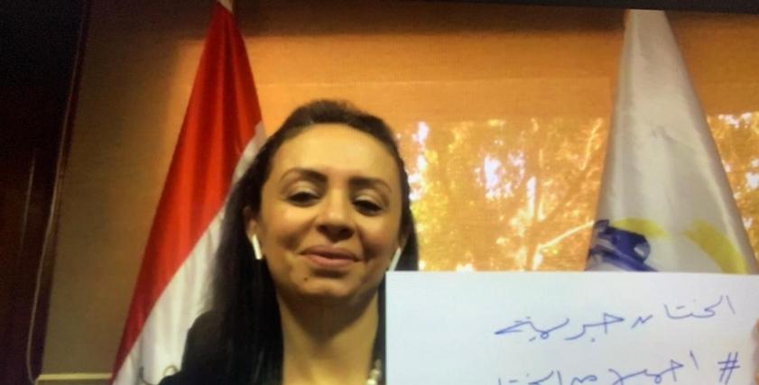 مايا مرسى تدعو لرفض ختان الإناث
