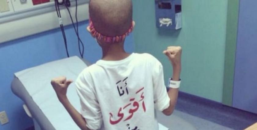 أطفال حاربوا السرطان