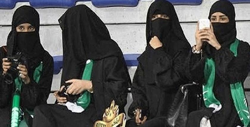 مشجعات سعوديات