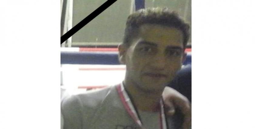 الضحية كريم إبراهيم