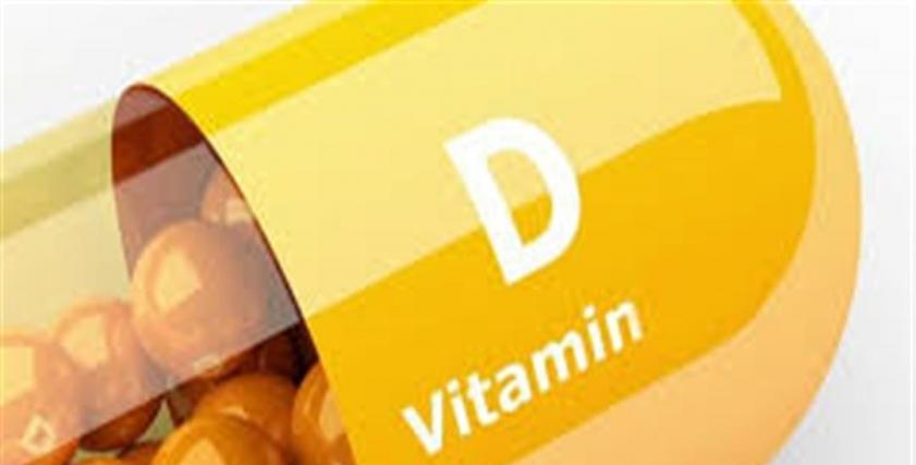 فيتامين