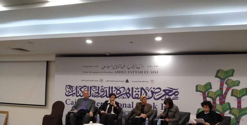مناقشة كتاب تحرير الرجل بمعرض القاهرة الدولي