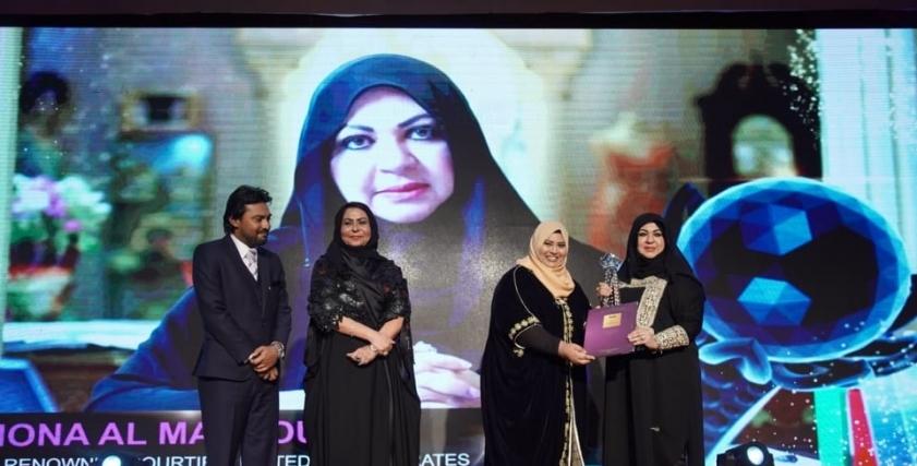 ماليزيا تمنح المنصوري وسام الملكة