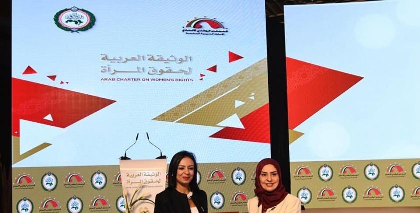 مايا مرسي تشارك في حفل اطلاق الوثيقة العربية