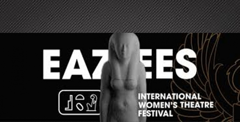 مهرجان إيزيس