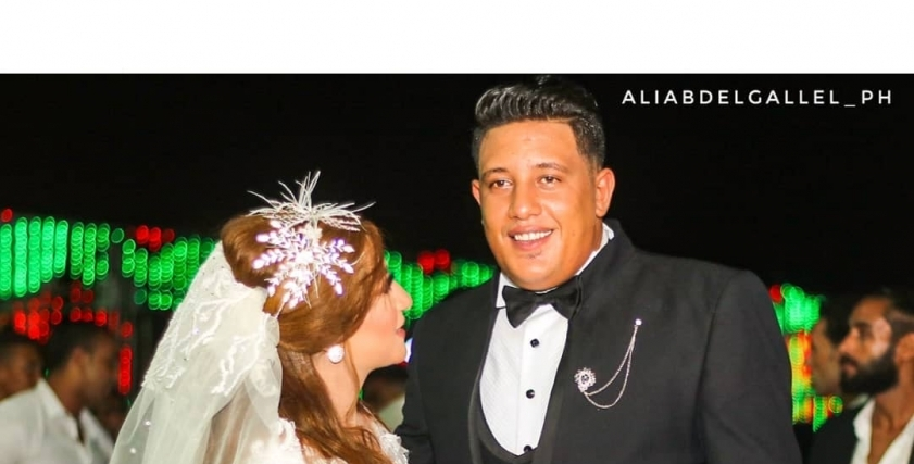 حمو بيكا وزوجته