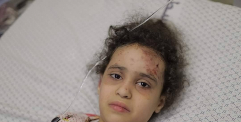 الطفلة الفلسطينية